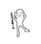 空豆ピー太郎(個別スタンプ:35)