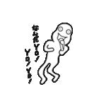 空豆ピー太郎(個別スタンプ:36)