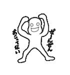 空豆ピー太郎(個別スタンプ:38)