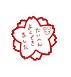 空豆ピー太郎(個別スタンプ:40)
