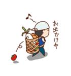 農家の青年(個別スタンプ:02)