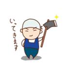 農家の青年(個別スタンプ:03)