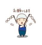 農家の青年(個別スタンプ:04)
