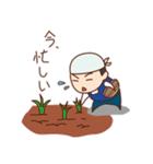 農家の青年(個別スタンプ:26)