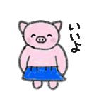 フラぶぅガール vol.3 Blue skirt(個別スタンプ:01)