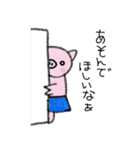 フラぶぅガール vol.3 Blue skirt(個別スタンプ:04)