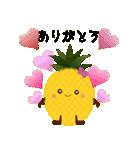 パインちゃんのスマイル&ラン生活(個別スタンプ:01)