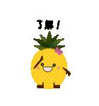 パインちゃんのスマイル&ラン生活(個別スタンプ:03)