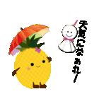 パインちゃんのスマイル&ラン生活(個別スタンプ:06)