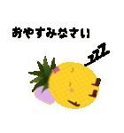 パインちゃんのスマイル&ラン生活(個別スタンプ:11)