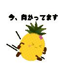 パインちゃんのスマイル&ラン生活(個別スタンプ:16)