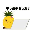 パインちゃんのスマイル&ラン生活(個別スタンプ:18)