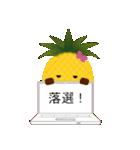 パインちゃんのスマイル&ラン生活(個別スタンプ:20)