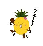パインちゃんのスマイル&ラン生活(個別スタンプ:25)