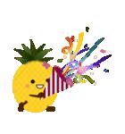 パインちゃんのスマイル&ラン生活(個別スタンプ:29)