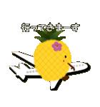 パインちゃんのスマイル&ラン生活(個別スタンプ:40)
