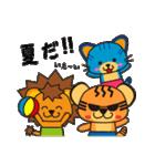 夏のおでかけスタンプ(個別スタンプ:01)