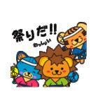 夏のおでかけスタンプ(個別スタンプ:02)