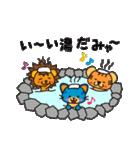 夏のおでかけスタンプ(個別スタンプ:03)