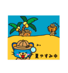 夏のおでかけスタンプ(個別スタンプ:04)