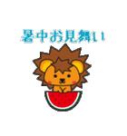 夏のおでかけスタンプ(個別スタンプ:05)