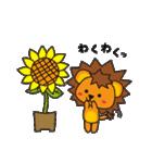 夏のおでかけスタンプ(個別スタンプ:09)