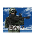 兵(つはもの)くん リベンジ(個別スタンプ:01)