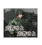 兵(つはもの)くん リベンジ(個別スタンプ:02)