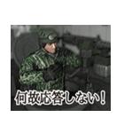 兵(つはもの)くん リベンジ(個別スタンプ:04)