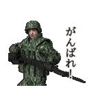 兵(つはもの)くん リベンジ(個別スタンプ:07)
