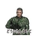 兵(つはもの)くん リベンジ(個別スタンプ:08)