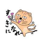 ゆるい感じでうざいむかつく猫です(個別スタンプ:1)
