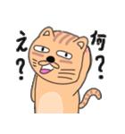 ゆるい感じでうざいむかつく猫です(個別スタンプ:3)