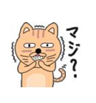 ゆるい感じでうざいむかつく猫です(個別スタンプ:6)
