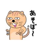 ゆるい感じでうざいむかつく猫です(個別スタンプ:9)