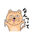 ゆるい感じでうざいむかつく猫です(個別スタンプ:15)