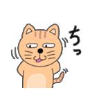 ゆるい感じでうざいむかつく猫です(個別スタンプ:22)