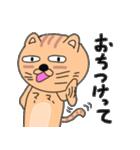 ゆるい感じでうざいむかつく猫です(個別スタンプ:24)