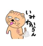 ゆるい感じでうざいむかつく猫です(個別スタンプ:25)