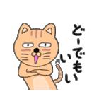 ゆるい感じでうざいむかつく猫です(個別スタンプ:26)