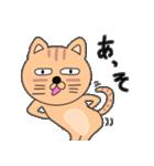 ゆるい感じでうざいむかつく猫です(個別スタンプ:27)