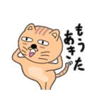 ゆるい感じでうざいむかつく猫です(個別スタンプ:28)