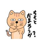ゆるい感じでうざいむかつく猫です(個別スタンプ:32)