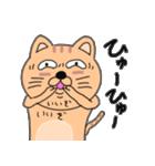 ゆるい感じでうざいむかつく猫です(個別スタンプ:38)