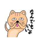 ゆるい感じでうざいむかつく猫です(個別スタンプ:40)