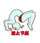 全身で決めポーズ!青男(個別スタンプ:02)
