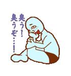 全身で決めポーズ!青男(個別スタンプ:11)