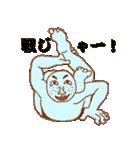 全身で決めポーズ!青男(個別スタンプ:12)