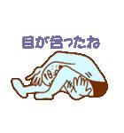 全身で決めポーズ!青男(個別スタンプ:18)