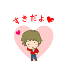 LoveLoveスタンプ(彼氏編)(個別スタンプ:03)